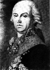 Дмитрий Прокопович Трощинский